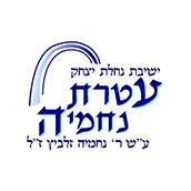 yeshiva-logo